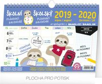 Školský plánovací kalendár s háčikom CZ/SK 2020, 30 x 21 cm Školský plánovací kalendár s háčikom CZ/SK 2020, 30 x 21 cm Školský plánovací kale