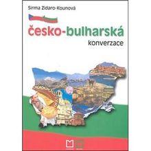 Česko-bulharská konverzace