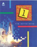 English Project 1 učebnica