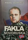 Fakľa Novoruska
