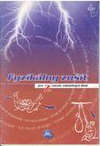 Fyzikálny zošit pre 7. ročník ZŠ