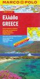 Griechenland, Grécko, Gréce 1: 800 000
