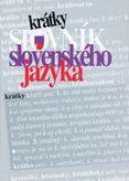 Krátky slovník slovenského jazyka (4.vydanie)