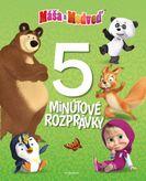 Máša a medveď - 5-minútové rozprávky