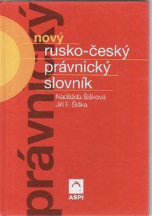 Nový rusko-český právnický slovník