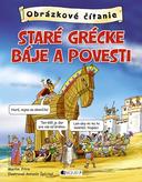 Obrázkové čítanie – Staré grécke báje a povesti