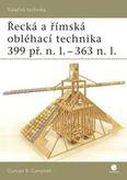 Řecká a římská obléhací technika 399 př. n. l. - 363 n. l.