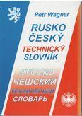 Rusko - český technický slovník