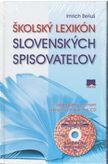 Školský lexikon slovenských spisovateľov