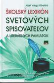 Školský lexikon svetových spisovateľov a literárnych pamiatok