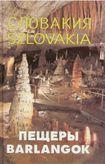 Szlovákia/Barlangok